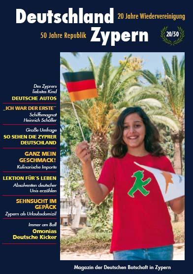 Deutschland-Zypern 20/50